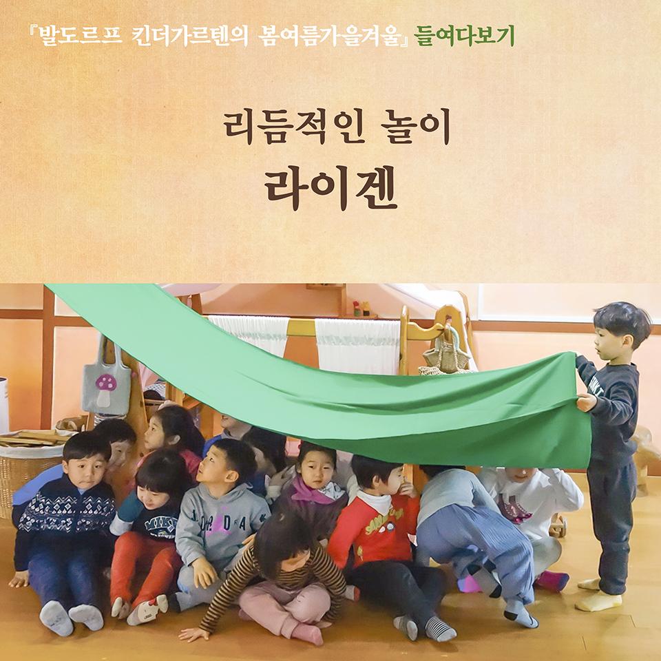 kindergarten2021_5.jpg