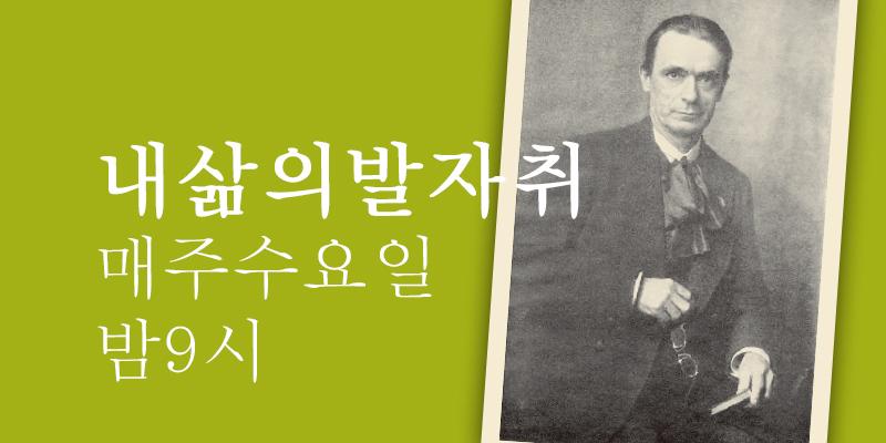 강연록띠지_검은바코드_인쇄소로.jpg